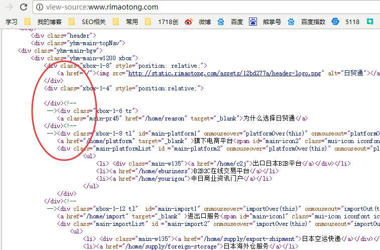 小苍SEO教程第6课:一份完整的企业网站SEO诊断报告(下)