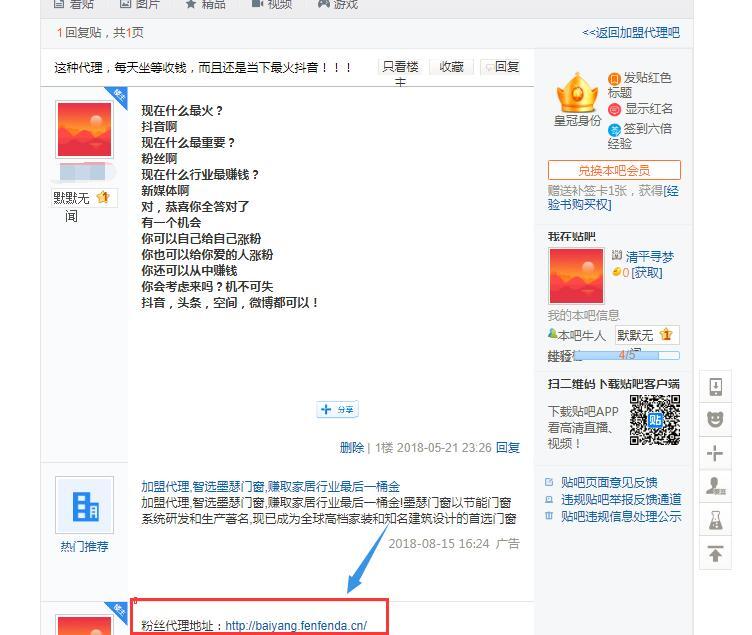白杨:在网络营销中产品或业务的免费渠道推广方式有哪些及举例?