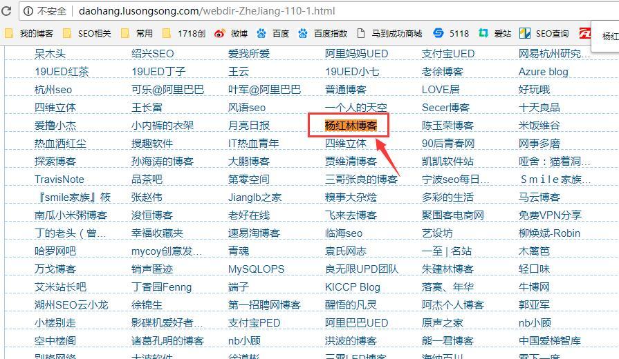 白杨SEO:如何快速建立自己的个人博客网站?-中国SEO联盟