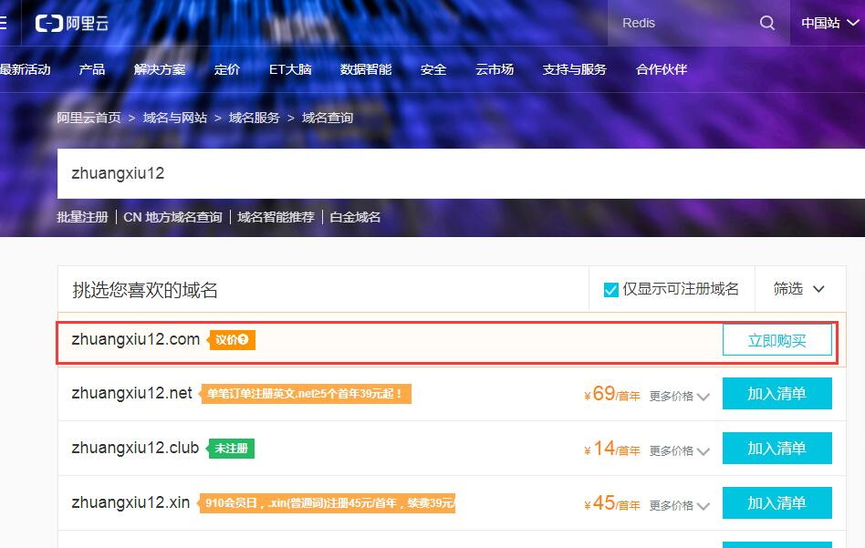 白杨SEO:如何快速建立自己的个人博客网站?