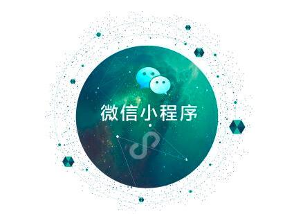 小苍:浅谈微信小程序SEO
