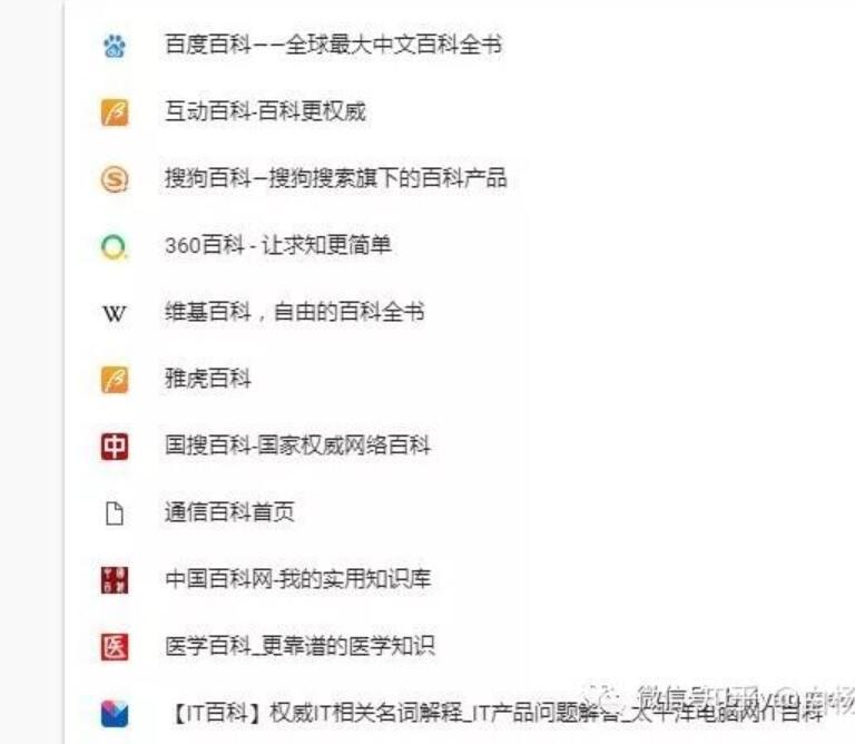 武汉网络营销推广-关键词优化-百度快速排名